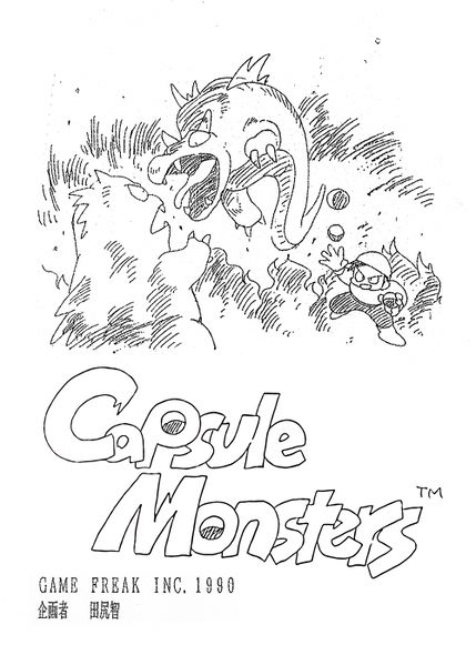 Geschiedenis van de naam Pokémon: Capsule Monsters