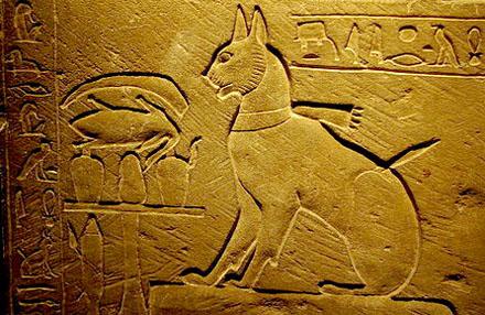 Etymologie achter Kat - Inscriptie Oude Egypte