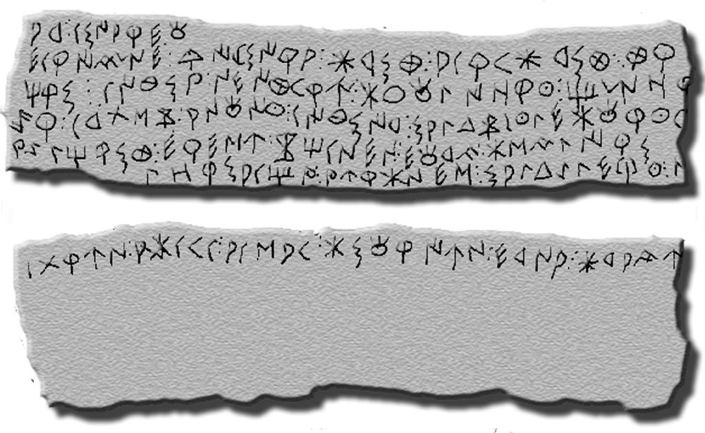 De etymologie van konijn; een inscriptie in het Iberisch